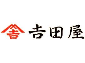 吉田屋ロゴ