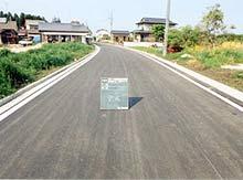 施工例(道路改良工事)