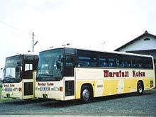 黄色いバスが目印の丸藤観光